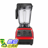 [107美國直購] Vitamix 食物處理機 E320 Explorian Blender A1161528