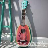 尤克里里女初學者23烏克麗麗21寸夏威夷兒童小吉他 水晶鞋坊YXS