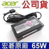 公司貨 宏碁 Acer 65W 原廠變壓器 5760ZG 8372TG 8471 TM8481g TM B113-E B113-M TMP238-M