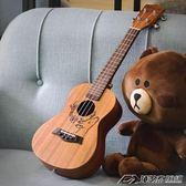 尤克里里23寸烏克麗麗26小吉他兒童入門初學者學生成人女男YXS   潮流前線