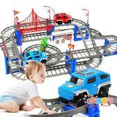 童勵托拖馬斯小火車 電動小火車套裝軌道車電動火車兒童男孩玩具 XW