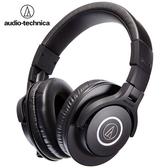 【敦煌樂器】Audio-Technica ATH-M40x 專業型監聽耳機
