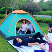 帳篷 帳篷戶外3-4人全自動加厚防雨二室一廳2人雙人野營露營帳篷套餐【端午節特惠8折下殺】