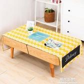 防塵罩北歐棉麻布藝茶幾桌布長方形現代簡約茶幾電視櫃防塵蓋布 陽光好物