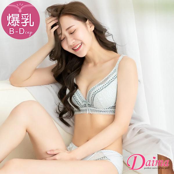 成套內衣【黛瑪Daima】 氧氣美人(B-D) 雙色蕾絲美波機能胸罩_灰色