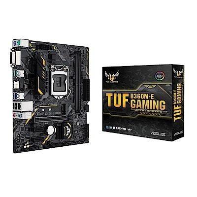 Intel i5-9400F+華碩 TUF B360M-E GAMING+華碩 DUAL-RTX1070-O8G+保銳 ENERMAX 銅牌 500W【刷卡含稅價】