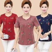 媽媽夏裝短袖圓領上衣服中年婦女40歲50老年人休閒印花t恤小衫薄-ifashion