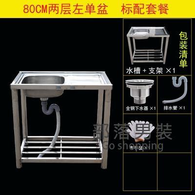 落地水槽 廚房 304不銹鋼水槽單槽水池家用簡易帶支架平台洗手盆洗菜盆落地T
