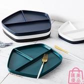 一人食餐具日式陶瓷分格餐盤家用減肥餐早餐盤子【匯美優品】