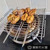 烤盤家用燒烤架燃氣灶台上用烤架燒烤網戶外卡式爐不銹鋼燒烤架子爐具【全館免運】
