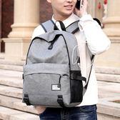 男士雙肩包包大學生書包 輕便被包 后背包