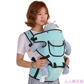 嬰兒背帶多功能夏四季通用透氣單雙肩新生幼兒童背帶寶寶前抱腰凳