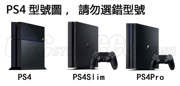 PS4 Slim 散熱風扇支架 雙手把座充內建USB擴充孔