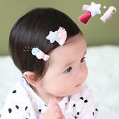 粉彩流星球球髮夾組 兒童髮飾 布藝髮夾