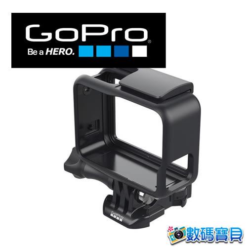 【免運費】 GoPro AAFRM-001 HERO5攝影機 黑 替換外框 【台閔公司貨】