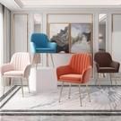 北歐輕奢餐椅家用現代餐桌椅簡約休閒書桌凳子靠背化妝椅網紅椅子 LX 童趣屋 618狂歡