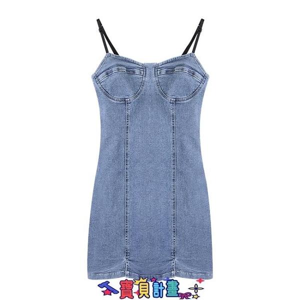 牛仔洋裝 短袖洋裝甜辣妹牛仔吊帶連身裙女裝夏季2021新款法式初戀小個子氣質短裙子 寶貝計畫