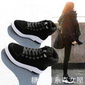 棉鞋女冬季加絨新款韓版百搭雪地靴女短靴高筒馬丁靴加棉女鞋