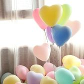 新年好禮 馬卡龍色氣球裝飾心形氣球結婚用品婚房裝飾兒童生日派對布置套餐