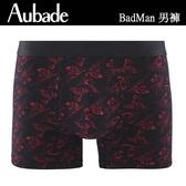 Aubade man-舒棉M-XL平口褲(情慾-黑紅)2011
