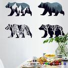 壁貼【橘果設計】北歐剪影熊 DIY組合壁...