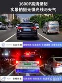 奧迪隱藏式專用行車記錄儀YJT 【快速出貨】