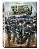 新兵正傳IV DVD (OS小舖)