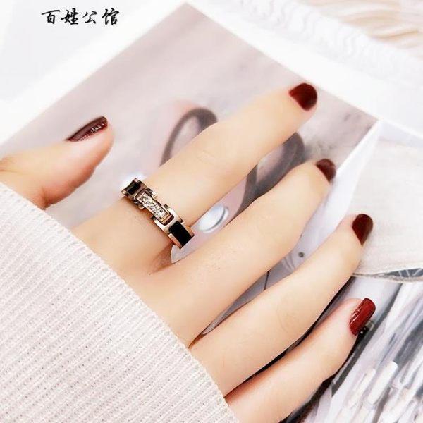 韓版黑色微鉆戒指女款食指環戒  百姓公館
