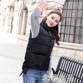 韓版棉馬甲女短款bf寬鬆百搭棉衣背心學生面包服外套 『米菲良品』
