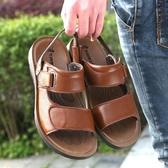 涼鞋-男士涼鞋新款夏季韓版休閒沙灘鞋軟底男式牛皮防滑拖鞋潮 愛麗絲精品