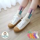 【正韓直送】韓國襪子 繽紛CHAMPION拼色中筒襪 英文雙色 長襪 女襪 哈囉喬伊 A268