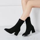 新款粗跟高跟尖頭彈力靴馬丁靴韓版瘦瘦靴中...