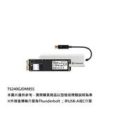 新風尚潮流 【TS240GJDM855】 創見 240GB 更換 MAC MACBOOK 固態硬碟 專屬套件組