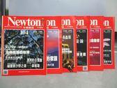 【書寶二手書T8/雜誌期刊_POL】牛頓_104~109期間_共6本合售_生機蓬勃的地球等
