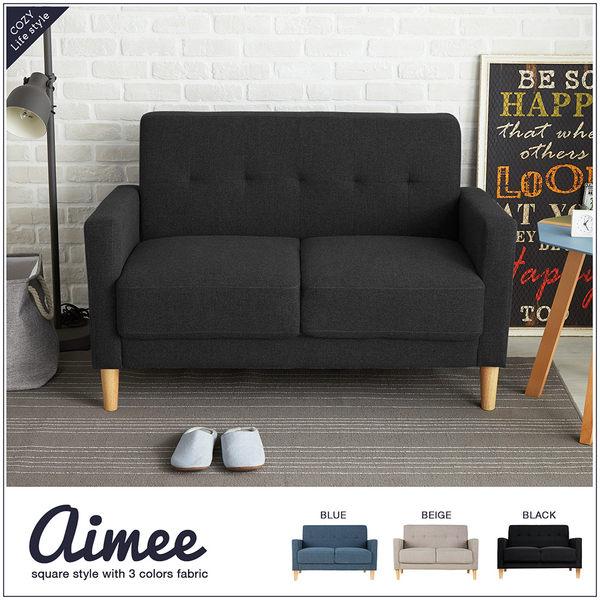 買家好評✌ 沙發 雙人沙發 / Amiee艾咪 日式厚座墊雙人布沙發 / 3色 / H&D東稻家居