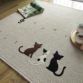 正方形電腦椅墊防滑地墊玄關門墊工作毯可水洗不掉毛三只貓可定製