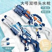 兒童水槍大號高壓呲水槍抽拉式噴水遠射程沙灘戶外打水仗神器玩具【白嶼家居】
