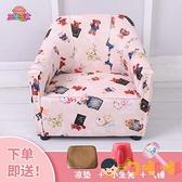 兒童沙發嬰兒卡通可愛女孩男孩寶寶懶人座椅靠背迷你小沙發公主凳【淘嘟嘟】