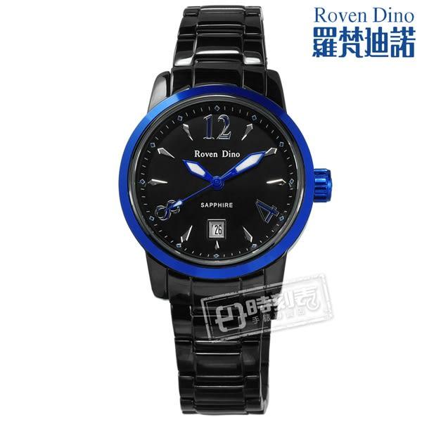 賠售出清 羅梵迪諾 Roven Dino / RD656B / 經典簡約 藍寶石水晶 日期 不鏽鋼手錶 藍x鍍黑 28mm