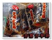 古意古早味 芝麻花生糖 (散裝/300公克/約±24個) 懷舊零食 黑芝麻花生糖 花生酥糖 年節糖果