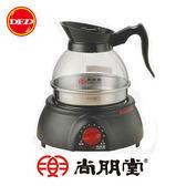 ( 福利現貨 ) 尚朋堂 多功能泡茶機 SP-105C 美觀耐用  附專用壺 公司貨 送生活好幫手用品