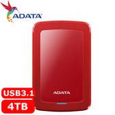 ADATA威剛 HV300 4TB(紅) 2.5吋行動硬碟