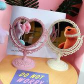 復古宮廷風愛心桌面台式化妝鏡少女夢幻粉色心形旋轉雙面補妝鏡子【萬聖節8折】