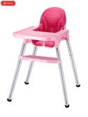 寶寶餐椅多功能兒童可折疊便攜式 cf 全館免運