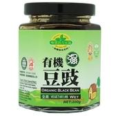 味榮 有機濕豆豉 200g/瓶