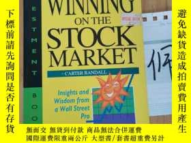 二手書博民逛書店NON罕見STOP WINNING ON THE STOCK MARKETY15335
