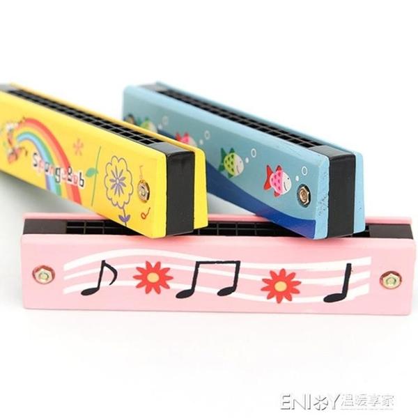 口琴玩具益智樂器口風琴幼兒園學生小孩禮物 檸檬衣舎
