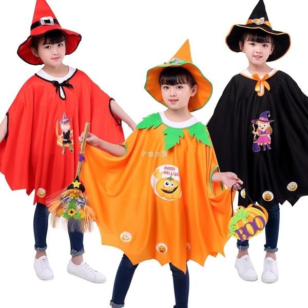 萬聖節服裝 萬圣節兒童披風女童表演演出服裝魔法師女巫巫婆斗蓬套裝南瓜披風 快速出貨