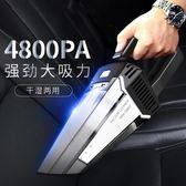 (萬聖節)汽車車載吸塵器車用大功率無線家車兩用車內強力充電手持專用小型