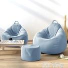 懶人沙髮威品森懶人沙髮豆袋創意單人沙髮臥室客廳小戶型懶人椅子榻榻米 童趣屋 免運